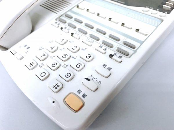 解約 ntt 固定 電話
